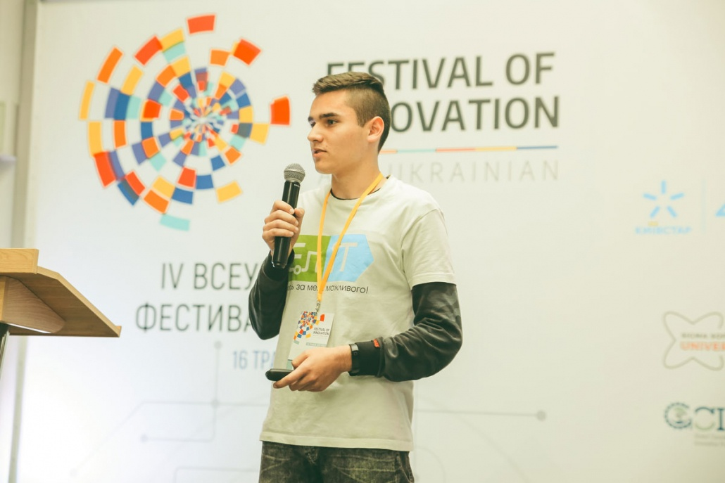Festival of innovation - competition participant