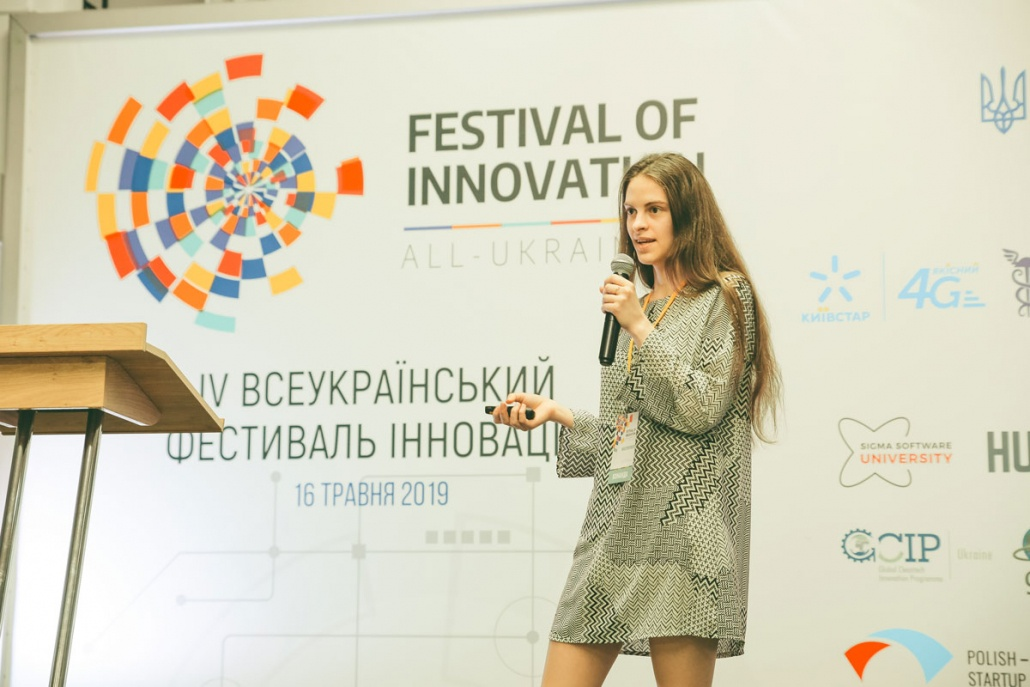 Festival of innovation - contest participant