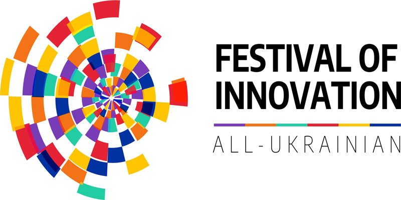 Festival of innovation in Kyiv, Ukraine